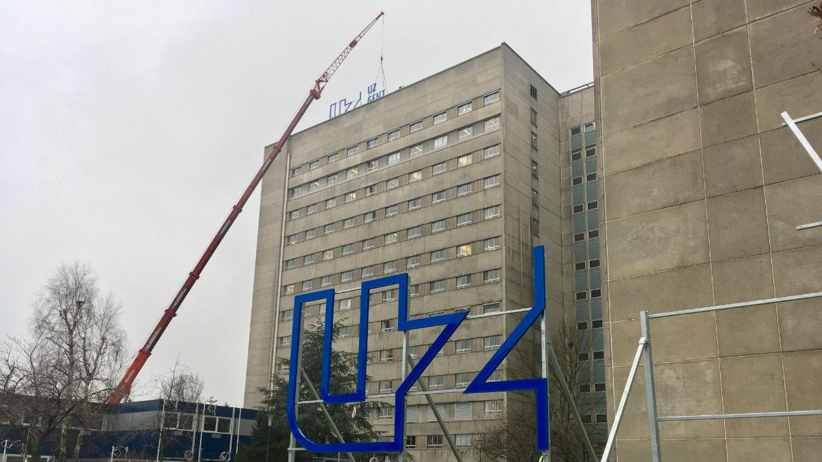 UZ Gent Nieuw Logo